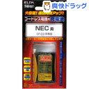 エルパ コードレス電話用充電池 THB-221(1コ入)【エルパ(ELPA)】