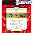 トワイニング ゴールデンチップド イングリッシュブレックファスト(10袋入)【トワイニング(TWININGS)】