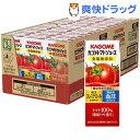 【機能性表示食品】カゴメ トマトジュース 食塩無添加(200m*12本入)【カゴメジュース】