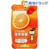 キチントさん レンジ対応保存容器 オレンジ M 430mL(4コ入)