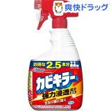 カビキラー お得な2.5本分(本体)(1kg)【HLSDU】 /【カビキラー】[掃除用洗剤 カビ掃除]