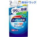 ファンス トイレの洗剤 ストロングミントの香り つめかえ用(330mL)【ファンス】