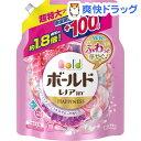 【訳あり】【アウトレット】ボールド 洗濯洗剤 液体 アロマティックフローラル&サボン 詰め替え 超特大 増量(1.36kg)【ボールド】