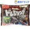 フルタ ドレミソングチョコレート(192g)