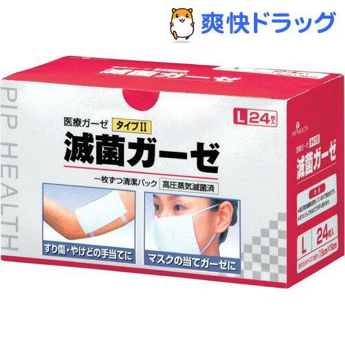ピップ 滅菌ガーゼ Lサイズ(24枚入)[衛生用品 防災グッズ]...:soukai:10189670