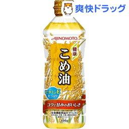 味の素 こめ油(600g)【味の素(AJINOMOTO)】