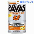 ザバス ウエイトアップ プロテイン(420g)【ザバス(SAVAS)】