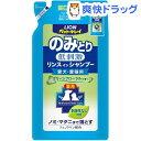 ペットキレイ のみとりリンスインシャンプー グリーンフローラルの香り 詰替用(400mL)【ペットキレイ】