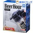 ビールアワー リッチブラック(1コ入)【ビールアワー】