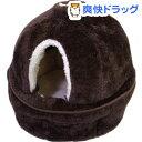 【アウトレット】PuChiko マロンドーム ダークブラウン S(1コ入)【SIE-11】【PuChiko】[ハウス ベッド 犬 猫 ペットベッド もぐる あったか]【送料無料】