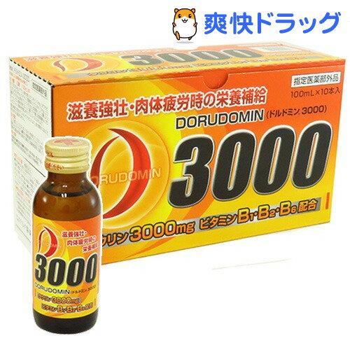 ドルドミン 3000(100mL*10本入)[栄養ドリンク 滋養強壮]...:soukai:10189099