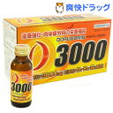 ドルドミン 3000(100mL*10本入)【ドルドミン】[栄養ドリンク 滋養強壮]