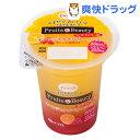 Fruits&Beauty ビタミンCin オレンジとラズベリーソース(165g)