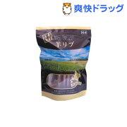 ノースプレミアム 素材仕上 羊リブ(400g)【ノースプレミアム】