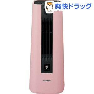 シャープ セラミックファンヒーター ピンク系 HX-ES1-P(1台)【シャープ】【送料無料】