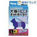 ナイガイ 伸縮ネット包帯 Lサイズ(1コ入)【ナイガイ】