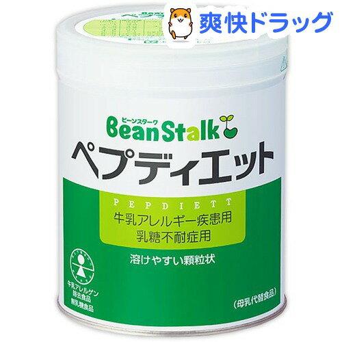 ビーンスターク ペプディエット(350g)【ビーンスターク】[粉ミルク ベビー用品]