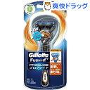 ジレット プログライド フレックスボール マニュアルホルダー(ホルダー+替刃2コ入)【PGS-GM01】【ジレット】