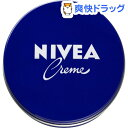 ニベアクリーム 青缶 大缶(169g)【ニベア】[ボディクリーム]