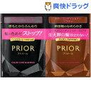 資生堂 プリオール 1DAYトライアルセット N ブラウン(1セット)【プリオール】