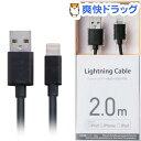 ロジテック Lightningケーブル 2m iPhone ...