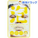 ピエラ 炭酸泡クレンジングパックL(レモン)(1枚入)