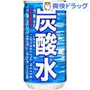 サンガリア 炭酸水(185ml*30本)