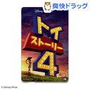 トイ・ストーリー4 ICカードステッカー トイ・ストーリー4 ポスター(1個)【イングレム】