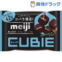 明治ブラックチョコレートCUBIE(42g)【明治チョコレート】