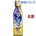 味の素(AJINOMOTO) アマニ油100%(100g*6本セット)【味