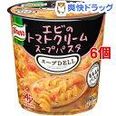 クノール スープデリ トマトクリームスープパスタ コセット