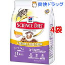 サイエンス・ダイエット シニアプラス 高齢猫用 11歳以上 チキン(2.8kg*4コセット)【サイエンスダイエット】[無着色]【送料無料】