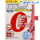 イオンドリンク ビタミンプラス(70.4g(3.2gx22包)*3コセット)