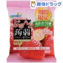 ぷるんと蒟蒻ゼリー パウチ イチゴ(20g*6コ入)【ぷるんと蒟蒻ゼリー】