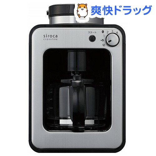 シロカクロスライン 全自動コーヒーメーカー ドリップ式 SC-A111(1セット)【シロカ クロスライン】【送料無料】
