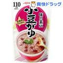 味の素 小豆がゆ(250g)【味の素(AJINOMOTO)】