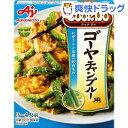 クックドゥ ゴーヤチャンプルー用(90g)【クックドゥ(Cook Do)】