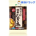黒豆入り国産むぎ茶 ティーバッグ(8.0g*30袋入)