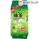 ワンポット抹茶入り緑茶 ティーバッグ(3g*50包)[お茶]