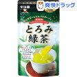 宇治園 とろみ緑茶(100g)