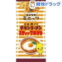 【訳あり】湖池屋 チキンラーメン スティックポテト(40g)【湖池屋(コイケヤ)】
