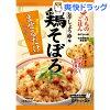 うちのごはん 混ぜごはんの素 鶏そぼろ 甘辛しょうゆ味(116g)