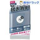 エージーデオ24 メンズボディシート NA 無香料(30枚入)【エージーデオ24】
