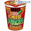 【数量限定】カップヌードル チーズメキシカンチリ ビッグ(1コ入)【カップヌードル】