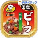 ビタワングー成犬用 ビーフ&野菜(100g) 【HLS_DU】 /【ビタワン】[ドッグフード 半生]