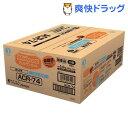 メディコート アレルゲンカット 魚&お米 ライト 1歳から 成犬用 小粒(450g*12袋入)【メディコート】【送料無料】