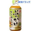 ヒガシマル醤油 ぶっかけそうめんつゆ(400mL)