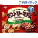 カントリーマアム バニラ&ココア(20枚)【カントリーマアム】