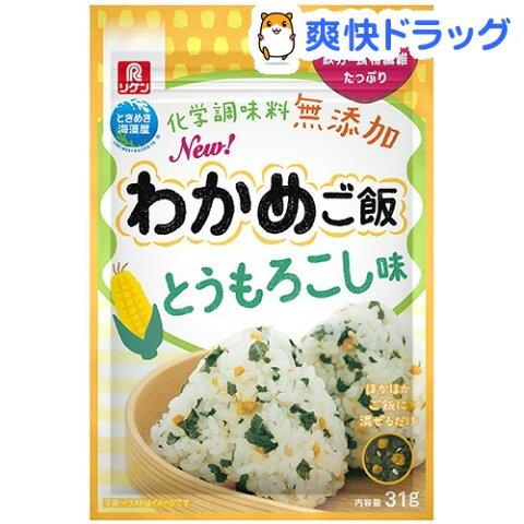 リケン わかめご飯とうもろこし味(31g)【リケン】
