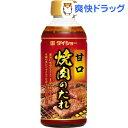 焼肉のたれ 甘口(400g)